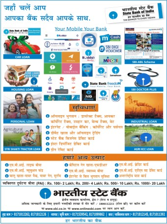 Mrig india commercial search engine meerut local business search state bank of india meerut malvernweather Choice Image
